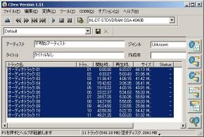 CDex����1