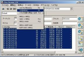 CDex����2